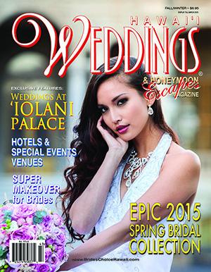 #2 New Magazine Cover