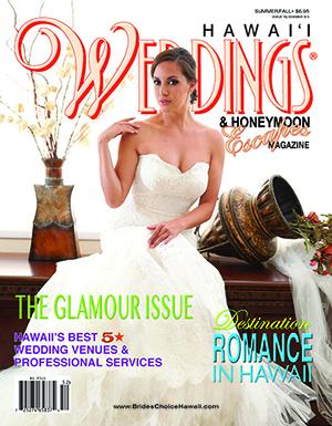 V20N1 COVER 72